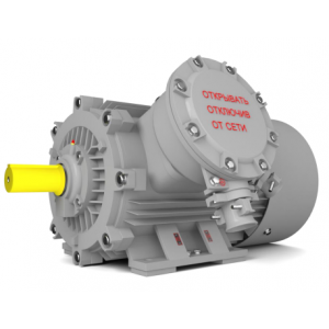 Асинхронные трехфазные взрывозащищенные электродвигатели серии АИМУ