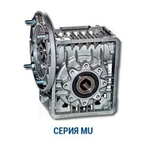 Червячные одноступенчатые мотор-редукторы SITI MU