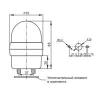 Светодиодный сигнальный маячок INNOCONT серии SL70B
